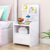 北歐床頭柜簡約現代經濟型多功能組裝收納柜儲物柜臥室簡易床邊柜YYP  蓓娜衣都