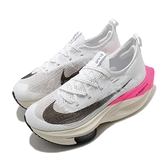 Nike 慢跑鞋 Air Zoom Alphafly Next EK 白 粉 女鞋 ZoomX 氣墊 運動鞋【ACS】 DD8878-100