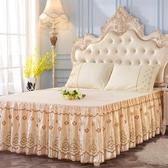 床裙床罩單件式蕾絲公主花邊圍裙季冰絲床群防滑單件床套加厚 KV4606 『小美日記』