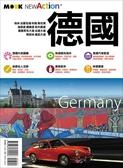 (二手書)德國