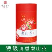 特級清香 梨山茶2601 150g 峨眉茶行
