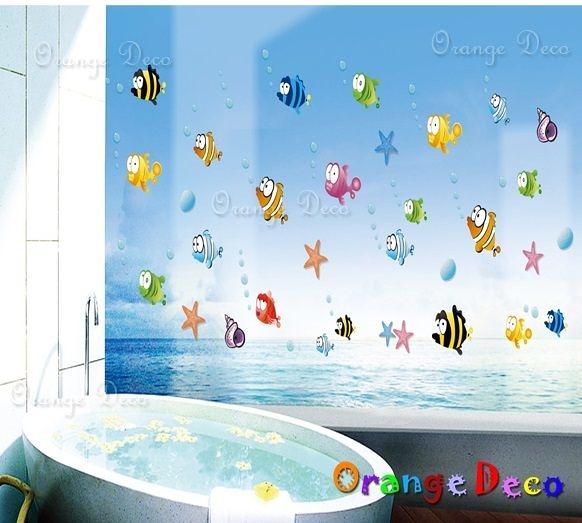 壁貼【橘果設計】萌萌魚 DIY組合壁貼/牆貼/壁紙/客廳臥室浴室幼稚園室內設計裝潢