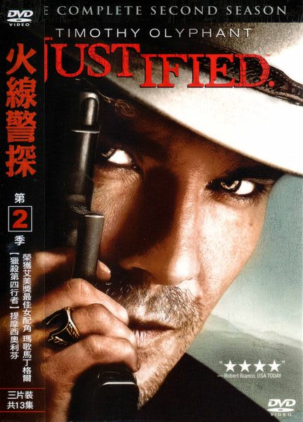 火線警探 第2季 DVD Justified:The Complete Second Season (音樂影片購)