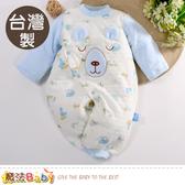 包屁衣 台灣製秋冬三層棉極暖厚款反包護手護腳兩用兔裝 魔法Baby