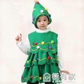 現貨 聖誕節兒童表演服聖誕樹表演服裝聖誕老人演出服幼兒園聖誕服裝 『極有家』