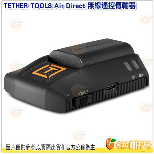 TETHER TOOLS Air Direct 無線遙控傳輸器 公司貨 無線圖傳 USB-C Wi-Fi 攝影棚