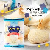 日本 柿原 My Cake 香草夾心蛋糕 (8入) 132g 蛋糕 香草蛋糕 夾心蛋糕 點心 甜點