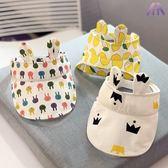 遮陽帽 寶寶遮陽帽子夏天1-2歲男女兒童太陽帽防曬卡通鴨舌帽出游空頂帽『快速出貨』