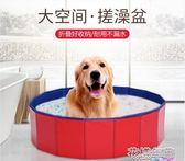 狗狗洗澡盆寵物折疊浴盆金毛洗澡桶中大型犬專用浴缸游泳池泡澡桶 花樣年華