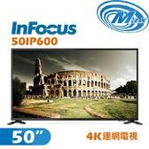 《麥士音響》 InFocus富可視 50吋 連網電視 50IP600