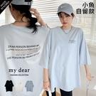 MD韓【A01210340】DEAR字母寬鬆T恤3色