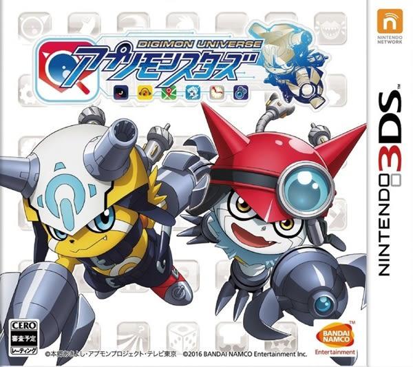 3DS 數碼寶貝 宇宙應用怪獸(日版日文‧日本機專用)