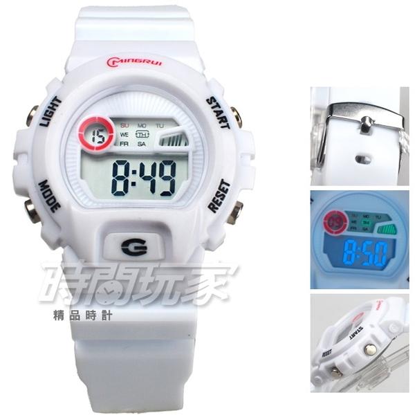 MINGRUI 小巧輕便 休閒多功能 計時碼錶 電子錶 學生錶 兒童手錶 女錶 日期 夜光 MR8566白