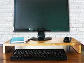 柚木電腦螢幕增高架
