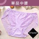 女性蕾絲中腰褲 Tactel材質纖維 台...