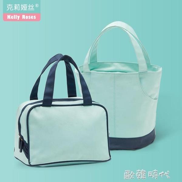 克莉婭絲媽咪包女時尚外出手提包小號輕便迷你出行母嬰包 ⊱歐韓時代⊰