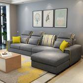 四人沙發組布藝沙發小戶型 可拆洗客廳多功能組合日式L型角落組合沙發xw