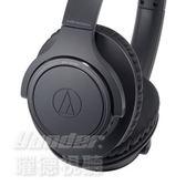 【曜德視聽★新上市】鐵三角 ATH-SR30BT 黑色 輕量化 無線藍牙耳罩式耳機 續航力70HR / 送收納袋