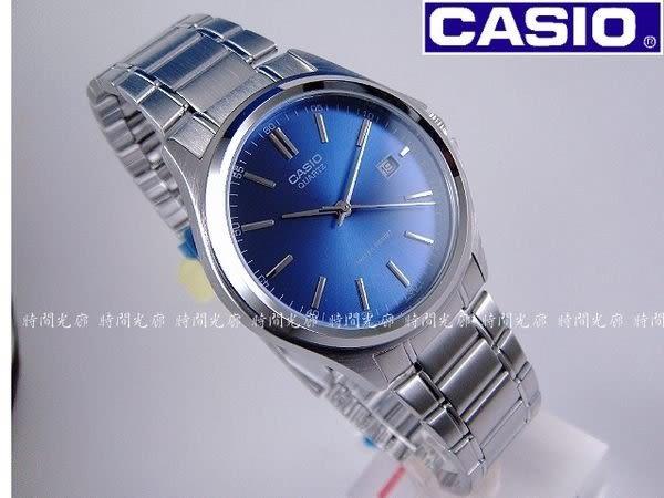 【時間光廊】CASIO 卡西歐 經典指針錶 (藍底) 學生/送禮/聖誕節/情人節 全新原廠公司貨 MTP-1183A-2ADF