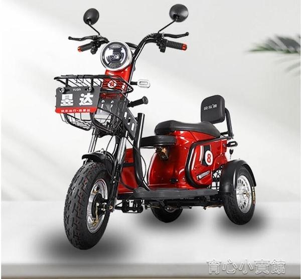 電動車 電動三輪車成人家用老年人代步電三輪寶媽接送孩子女性小型電瓶車YYJ 新年特惠
