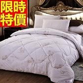 羊毛被保暖加厚-澳洲美麗諾羊毛冬季羊絨棉被寢具2色64n14[時尚巴黎]
