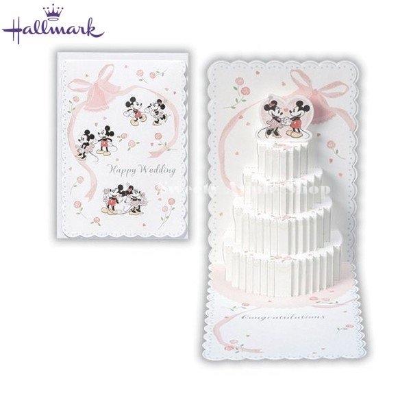 日本限定 迪士尼 米奇&米妮 蛋糕婚禮 結婚婚禮賀卡卡片