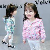 女童春裝外套新款時尚韓版寶寶洋氣公主上衣夾克兒童風衣潮款花間公主