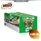 【雀巢 Nestle】美祿巧克力 極致濃即飲利樂包198ml*24瓶(箱)