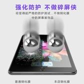 ipad鋼化膜 ipad ari2鋼化膜平板2/3/4/5/6保護蘋果2017電腦12.9新款 莎瓦迪卡