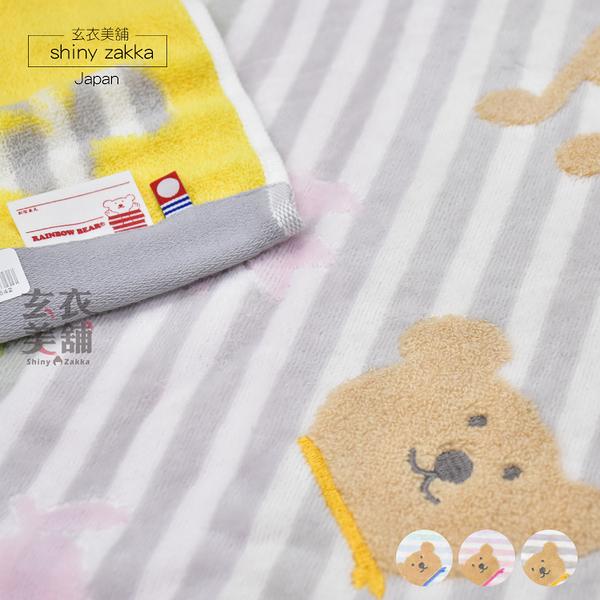 浴巾-RainbowBear彩虹熊音符毛巾(L)-粉/藍/灰-玄衣美舖