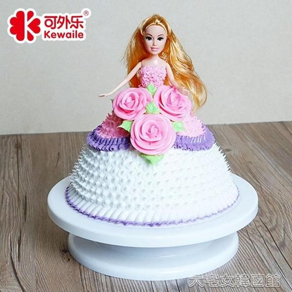 蛋糕架烘焙工具蛋糕轉盤裱花轉臺套裝生日蛋糕架旋轉臺烘焙裝飾 大宅女韓國館YJT