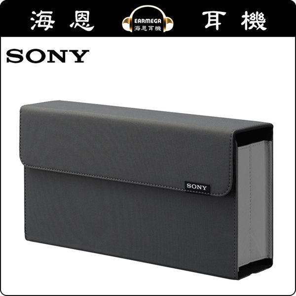 【海恩特價 ing】SONY SRS-X5藍芽喇叭專屬 CKS-X5 可折疊好收納輕巧型收納包