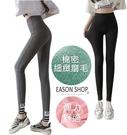 EASON SHOP(GW7961)實拍撞色拼接字母刺繡彈力貼身鬆緊腰健身內搭褲休閒瑜珈運動褲女長褲包臀小腳褲