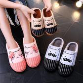 【新年鉅惠】一家三口棉拖鞋男女童情侶小孩保暖棉鞋包跟厚底防滑可愛兒童棉拖
