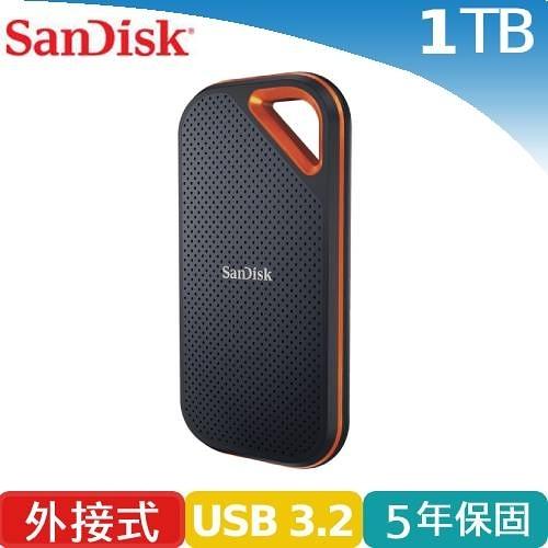 SanDisk E81 1TB 2.5吋行動固態硬碟