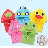 韓國兒童雨衣-男女兒童雨衣韓國加厚雨衣可配雨鞋套裝雨披雨具卡通造型 花間公主
