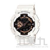 CASIO G-SHOCK手錶 GA-110RG-7A