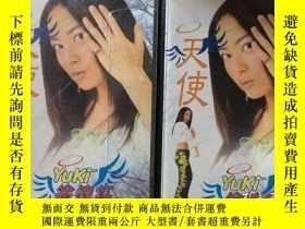 二手書博民逛書店罕見歌曲磁帶..天使徐懷鈺.第一輯.第二輯.2盤,有發票Y347