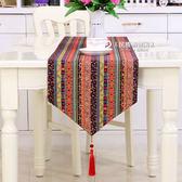 棉麻桌旗中式紅色民族風茶幾桌布藝床旗現代簡約酒店床尾巾【極有家】