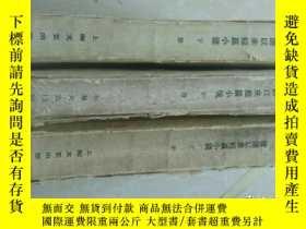 二手書博民逛書店建國以來短篇小說罕見上中下Y278354 多人 上海文藝出版社
