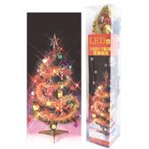 DIY聖誕樹組-24吋【愛買】