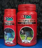 【西高地水族坊】AZOO 9合1烏龜飼料 ( 900ml)