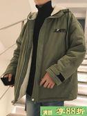 @港仔文藝男冬季男士棉衣韓版潮流棉服工裝加厚外套寬鬆休閒棉襖 最後一天85折