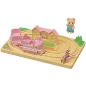 森林家族 場景 嬰兒遊戲小火車