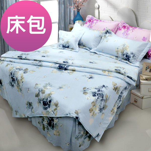 【Novaya‧諾曼亞】《桑瑪麗夏》絲光棉加大雙人三件式床包組(藍)