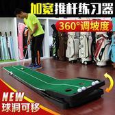可調節坡度室內高爾夫推桿練習器練習毯球道套裝【步行者戶外生活館】