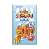 寵物家族-活力零食-火雞筋肉捲(短)(KR135)40g