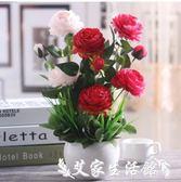 仿真花假花毛球仿真花客廳擺設插花花藝假花室內裝飾花盆栽擺件餐igo 艾家生活館