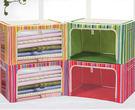 鐵架收納箱 66L 大視窗 時尚條紋 【創意巴巴】 萬用收納箱 (綠/紫紅/黃/藍紅 任選)