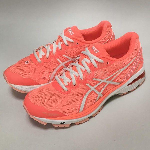 【NG出清】Asics 慢跑鞋 GT-1000 5 橘 白 低筒 運動鞋 女鞋 右腳鞋面髒汙【PUMP306】 T6A8N0601~LR~488510